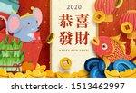 happy new year cute paper art... | Shutterstock . vector #1513462997