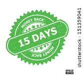 15 days money back rubber stamp ... | Shutterstock .eps vector #151359041
