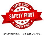 safety first ribbon. safety... | Shutterstock .eps vector #1513599791