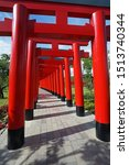 Stock photo traditional japanese shinto torii gate the iconically japanese gateways that typically mark the 1513740344