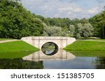 landscape with ancient stone...   Shutterstock . vector #151385705