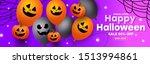 happy halloween sale  party... | Shutterstock .eps vector #1513994861