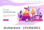 day care center  kindergarten... | Shutterstock .eps vector #1514062811