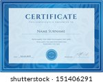Certificate, Diploma of completion (design template, background). Floral (scroll, swirl) pattern (watermark), border, frame. Blue Certificate of Achievement, Certificate of education, awards, winner