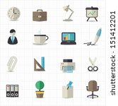 office icons | Shutterstock .eps vector #151412201