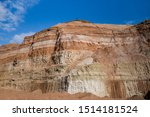 Geological Cut Of Earth Layers...