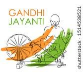 illustration of india... | Shutterstock .eps vector #1514538521