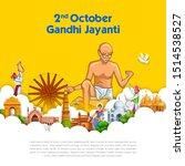 illustration of india... | Shutterstock .eps vector #1514538527