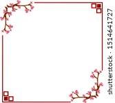 greeting cards and invitations... | Shutterstock .eps vector #1514641727