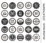 retro vintage badges and labels ... | Shutterstock . vector #1514743694