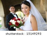 a beautiful bride and handsome...   Shutterstock . vector #15149293