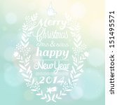 stylish christmas and new year... | Shutterstock .eps vector #151495571