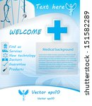 abstract blue medical design... | Shutterstock .eps vector #151582289