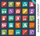 medical and health care icons | Shutterstock .eps vector #151590137