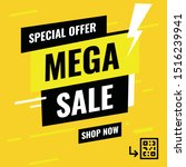 banner mega sale  special offer ... | Shutterstock .eps vector #1516239941