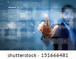 close up of businessman hand...   Shutterstock . vector #151666481