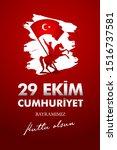 29 ekim cumhuriyet bayraminiz... | Shutterstock .eps vector #1516737581
