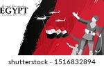 vector illustration. egypt... | Shutterstock .eps vector #1516832894