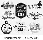 black and white collection of... | Shutterstock .eps vector #151697981