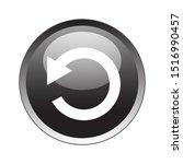 playback button icon vector...