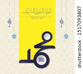 mawlid al nabi islamic banner...
