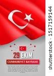 turkish national day vertical...   Shutterstock .eps vector #1517159144