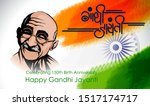 creative poster for gandhi... | Shutterstock .eps vector #1517174717