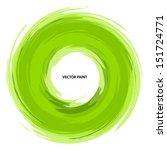 Vector Green Watercolor Circle
