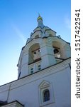 Moscow. Donskoy Monastery. Don...