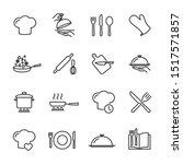 vector set of cooking line... | Shutterstock .eps vector #1517571857