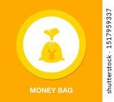 yen money bag illustration  ... | Shutterstock .eps vector #1517959337