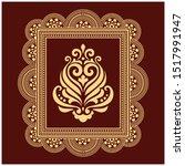 vector golden element  vector... | Shutterstock .eps vector #1517991947