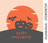happy halloween dark night party | Shutterstock .eps vector #1518058724