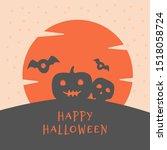happy halloween dark night party | Shutterstock .eps vector #1518058724