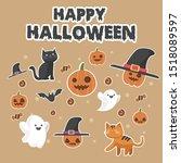 cute halloween sticker vector... | Shutterstock .eps vector #1518089597