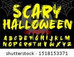 vector set of handwritten... | Shutterstock .eps vector #1518153371