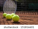 tennis balls on court | Shutterstock . vector #151816601