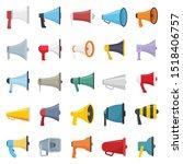 flat pictures set of loud... | Shutterstock .eps vector #1518406757