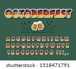 germany cartoon font. german... | Shutterstock .eps vector #1518471791