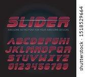 futuristic font. vector techno... | Shutterstock .eps vector #1518529664