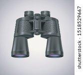 binoculars icon on white... | Shutterstock .eps vector #1518529667