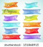 set watercolor ribbons... | Shutterstock .eps vector #151868915