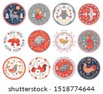 12 circular ornaments with... | Shutterstock .eps vector #1518774644