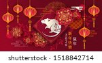 chinese new year 2020 year of... | Shutterstock .eps vector #1518842714