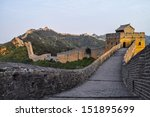 great wall in the morning | Shutterstock . vector #151895699