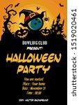 halloween pattern. bowling... | Shutterstock .eps vector #1519020461