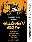 halloween pattern. baseball... | Shutterstock .eps vector #1519020464