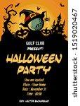 halloween pattern. golf ball... | Shutterstock .eps vector #1519020467