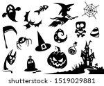 halloween cartoon elements... | Shutterstock . vector #1519029881