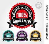 vector   customer satisfaction... | Shutterstock .eps vector #151905029